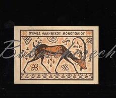 F35 CZECHOSLOVAKIA SOLO Match Works Export Vintage Export GREECE Antelope Greek Text Antílope Y El Texto Grieg - Boites D'allumettes - Etiquettes