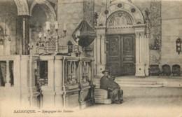GRECE - SALONIQUE - Synagogue Des Italiens - Grèce