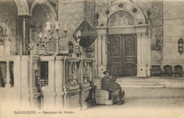 GRECE - SALONIQUE - Synagogue Des Italiens - Griechenland