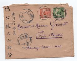 1916 - ENVELOPPE De CHINE Pour FORT BAYARD (ZHANJIANG / CHINA) / KOUANG TCHEOU WAN - 1912-1949 République