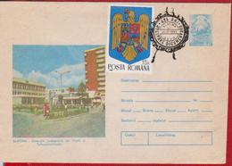 SLATINA POST AND TELECOMMUNICATIONS DIRECTION ROMANIA POSTAL STATIONERY - Post
