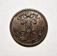 RUSSIA. 1/2 KOPEK 1898 HIGH GRADE. RUSSIE. - Russie