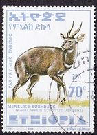 ÄTHIOPIEN Mi. Nr. 1667 O (A-2-54) - Äthiopien