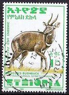 ÄTHIOPIEN Mi. Nr. 1672 O (A-2-54) - Äthiopien