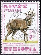 ÄTHIOPIEN Mi. Nr. 1673 O (A-2-54) - Äthiopien