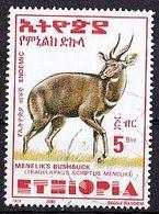 ÄTHIOPIEN Mi. Nr. 1675 O (A-2-54) - Äthiopien
