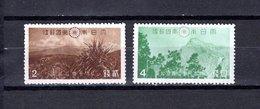 Japón   1941  .   Y&T  Nº   313/314 - 1926-89 Imperatore Hirohito (Periodo Showa)