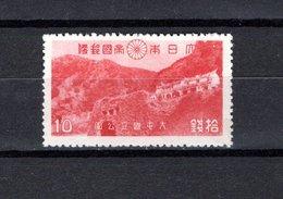 Japón   1941  .   Y&T  Nº   315 - 1926-89 Kaiser Hirohito (Showa Era)