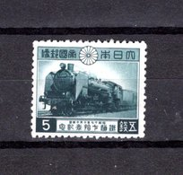 Japón   1942  .   Y&T  Nº   324 - 1926-89 Kaiser Hirohito (Showa Era)