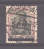 Sarre  :  Mi  13 II  **   Deuxième Tirage - 1920-35 Société Des Nations