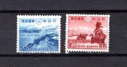 Japón   1942  .   Y&T  Nº   337/338 - 1926-89 Kaiser Hirohito (Showa Era)