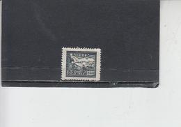 CINA ORIENTALE  1949 -  Yvert  21 - Treno - Western-China 1949-50