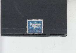 CINA ORIENTALE  1949 -  Yvert  19 - Treno - Western-China 1949-50