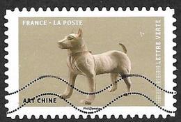 FRANCE   2018 -  YT 1524  -  Chien - Art De Chine  - Oblitéré - Adhésifs (autocollants)