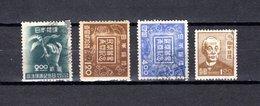 Japón   1947  .   Y&T  Nº   373-374/375-376 - 1926-89 Empereur Hirohito (Ere Showa)