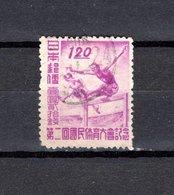 Japón   1947  .   Y&T  Nº   377   ( Falta Punta ) - 1926-89 Imperatore Hirohito (Periodo Showa)