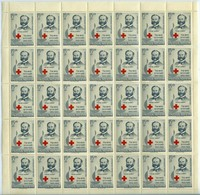 India. Sc #373. Complete Sheet Of 35. VF NH. - India