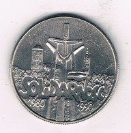 10000 ZLOTY 1990  POLEN /1444// - Pologne