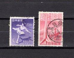 Japón   1949  .   Y&T  Nº   405-407 - 1926-89 Empereur Hirohito (Ere Showa)