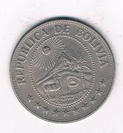 1 PESO BOLIVIANA 1972 BOLIVIE /1447/ - Bolivie