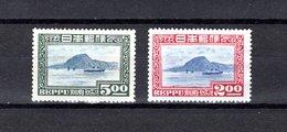 Japón   1949  .   Y&T  Nº   408/409 - 1926-89 Imperatore Hirohito (Periodo Showa)