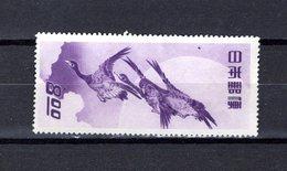 Japón   1949  .   Y&T  Nº   437 - 1926-89 Imperatore Hirohito (Periodo Showa)