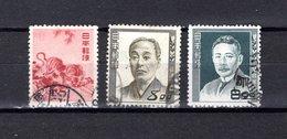 Japón   1949-50  .   Y&T  Nº   442-443-446 - 1926-89 Imperatore Hirohito (Periodo Showa)