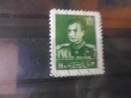 IRAN YVERT N° 950 - Iran