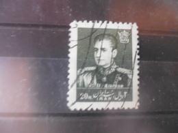 IRAN YVERT N° 950 A - Iran