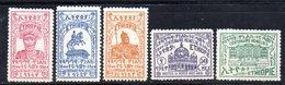 ETP88A - ETIOPIA 1944 , Yvert  N 235/239  *  Linguellato . MENELIK II - Etiopia