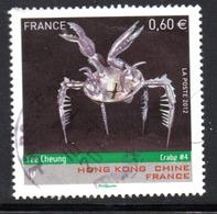 N° 4651 - 2012 - France
