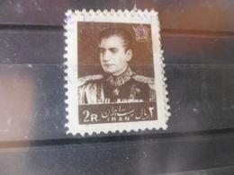 IRAN YVERT N° 969 D - Iran