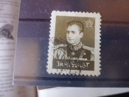 IRAN YVERT N° 969 E - Iran