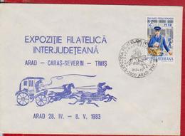 PHILATELIC EXHIBITION ARAD - CARAS SEVERIN - TIMIS, HORSES CARRIAGE, POSTMAN ROMANIA - Post