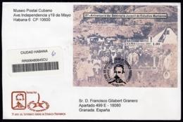 2007-FDC-102 CUBA FDC 2007. REGISTERED COVER TO SPAIN. HF 35 ANIV SEMINARIO ESTUDIOS MARTIANOS, JOSE MARTI, - FDC