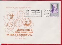 WRITER SADOVEAU FREEMASONERY ROMANIA - Ecrivains