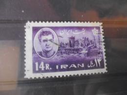 IRAN YVERT N° 1010 - Iran
