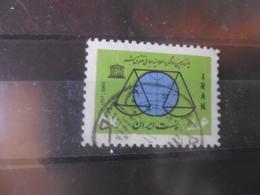 IRAN YVERT N° 1053 - Iran