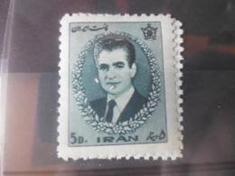 IRAN YVERT N° 1154** - Iran