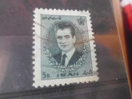 IRAN YVERT N° 1154 - Iran