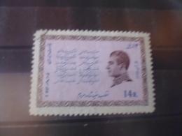 IRAN YVERT N° 1244 - Iran