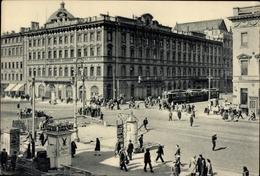 Cp Leningrad Sankt Petersburg Russland, Yewropeiskaya Gostinnica, Europäisches Hotel - Russland
