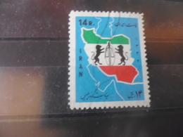 IRAN YVERT N° 1266 - Iran
