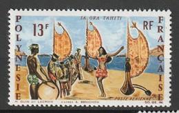 POLYNESIE - Poste Aérienne - PA N° 21 ** (1966) - Poste Aérienne