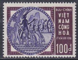 Vietnam Du Sud N° 255 X Anniversaire D'Hung Vuong : 100 D. Trace De Charnière Sinon TB - Viêt-Nam