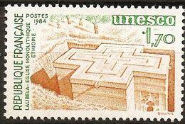 France Unesco Issue 1984 Georg Church Lalibela Ethiopia 1 Value MNH Architecture Religion Christianity Monolithic Rock-c - Sonstige