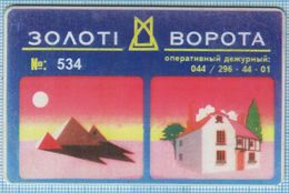 UKRAINE KIEV KYIV Security Guard Plastic Card Cottage Town Golden Gate. - Other Collections