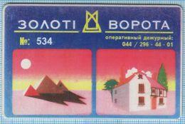 UKRAINE KIEV KYIV Security Guard Plastic Card Cottage Town Golden Gate. - Unclassified