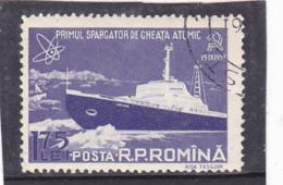 SEA,SHIP, FIST ATOMIC ICEBRACKER,1959,MI. 1811,USED STAMPS,ROMANIA. - 1948-.... Républiques