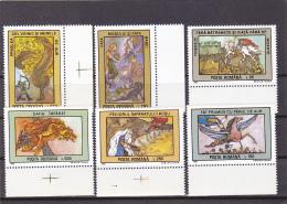 #148     ROMANIAN STORIES SCENES,       6X STAMPS    MNH**, 1995,  Mi. 5077/82,    ROMANIA. - 1948-.... Républiques